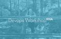 Практический workshop для Devops-инженеров по Kubernetes