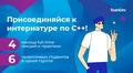 С++ Internship | TeamDev Students Program