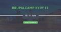 Drupal Camp Kyiv 2017
