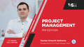 "Тренинг ""Project Management: PMI edition"""