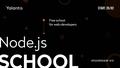 Yalantis Node.js School