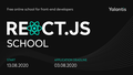 Yalantis React.js School (online)