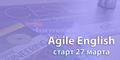 Agile English - курсы английского для IT