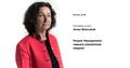 People Management: навыки управления людьми | онлайн-курс Анны Власовой