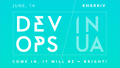 DevOps IN UA meet up #3