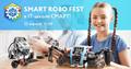 Smart Robo Fest 2017