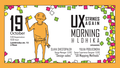 UX Strikes Again Morning@Lohika