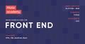 Безкоштовний курс програмування Front end з оплатою після працевлаштування