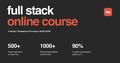 Безкоштовні онлайн курси Fullstack з оплатою після працевлаштування