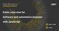 Math.random(): технічне інтерв'ю на позицію Senior Test Automation Engineer з JavaScript