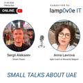 "Стрим ""Small talk about UAE"""