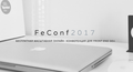FEConf2017 - бесплатная международная онлайн-конференция для Front-End Dev