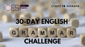 30-Day English Grammar Challenge