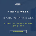 EPAM Hiring Week: Івано-Франківськ