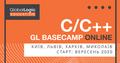 Онлайн C/C++ GL BaseCamp