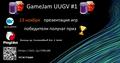 GameJam UUGV #1 part 2