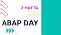 Level Up! Week: ABAP Day
