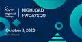 Конференція Highload fwdays'20