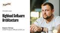"Онлайн-курс ""Highload software architecture"""