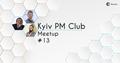 IT Network РМ Club Meetup #13