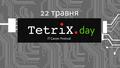 TetriX day 2018
