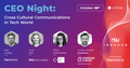 CEO Night: Cross Cultural Communications in Tech World