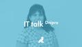 IT talk: Unit tests зачем нужны и как писать