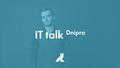 IT talk: Миксуем реальность с мобильной виртуальностью