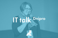 IT talk: Искусство влияния и убеждения