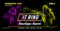 IT Ring «DevOps»   Online/Offline