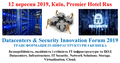 Datacenters & Security Innovation Forum 2019