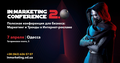 InMarketing Conference 2.0