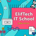 ElifTech IT School (React & Golang) — безкоштовне навчання з можливістю працевлаштування