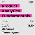 Product Management Fundamentals - лекторы из США, Испании и Финляндии