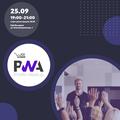 First PWA Kharkiv Meetup