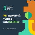 Intelligent Chess Challenge 2019 – шаховий турнір серед ІТ-спеціалістів