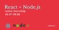 Безкоштовне онлайн стажування на React + Node.js