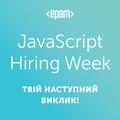 EPAM JavaScript Hiring Week