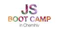 JS Boot Camp у Чернігові — підготовка до позиції WEB Developer в Astound Commerce