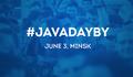 JavaDay Minsk 2017