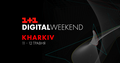 1+1 Digital Weekend.Kharkiv