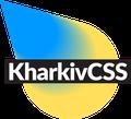 Конференція KharkivCSS 2020