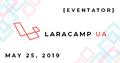 LaraCamp 2019
