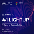 #1 LightUp | IT Days in Zaporizhzhia