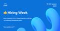 Jooble Hiring Week для лінгвістів