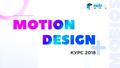 Курс Motion разработки — школа IT технологий в Киеве