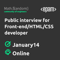 Public interview for Front-end/HTML/CSS developer