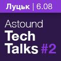 Astound TechTalks #2