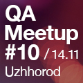 Astound Talks | QA Meetup #10