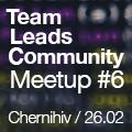 Team Leads Community | Meetup #6